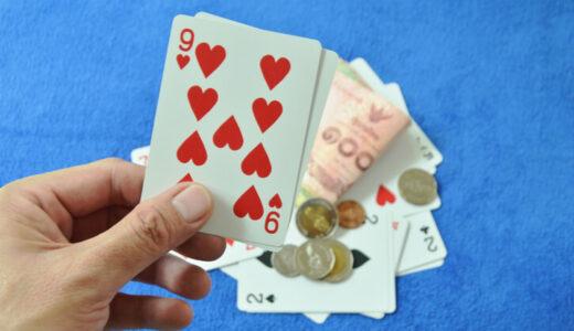 ベラジョンカジノで稼ぎやすいバカラ。バカラ攻略のための必勝法を紹介します