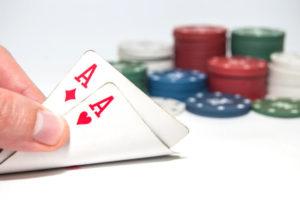 iStock 473593338 300x200 - ベラジョンカジノで勝てないのは、イカサマが理由ではない根拠を説明