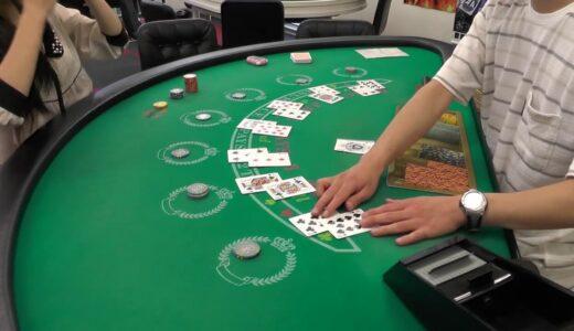 ベラジョンカジノのブラックジャックを全種類、紹介します。攻略、必勝法も図解入りで解説