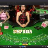 maxresdefault 160x160 - ベラジョンカジノのライブカジノバカラの全種類を紹介。ライブカジノの魅力や特徴の解説