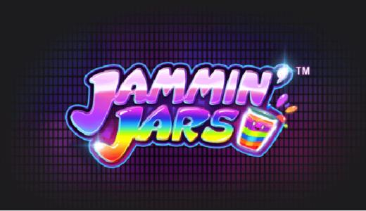 「Jammin' Jars(ジャミンジャーズ)」のスロット紹介&遊び方、ゲーム解説