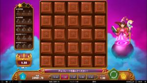 SA51 300x169 - 「Sweet Alchemy(スイートアルケミイ)」のスロット紹介&遊び方、ゲーム解説