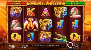 g1 1 300x168 - 「Great Rhino(グレイトライノ)」のスロット紹介&遊び方、ゲーム解説