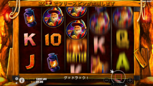 g2 300x169 - 「Gold Rush(ゴールドラッシュ)」のスロット紹介&遊び方、ゲーム解説