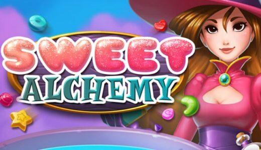 「Sweet Alchemy(スイートアルケミイ)」のスロット紹介&遊び方、ゲーム解説