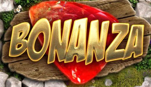 「Bonanza Megaways(ボナンザメガウェイズ)」のスロット紹介&遊び方、ゲーム解説