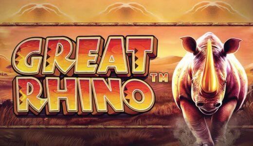「Great Rhino(グレイトライノ)」のスロット紹介&遊び方、ゲーム解説