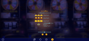 g04 1 300x141 - 「Golden Wheel(ゴールデンホイール)」のスロット紹介&遊び方、ゲーム解説