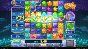 g04 300x169 - 「Gemix(ジェミックス)」のスロット紹介&遊び方、ゲーム解説