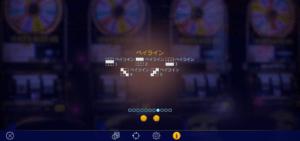 g05 1 300x141 - 「Golden Wheel(ゴールデンホイール)」のスロット紹介&遊び方、ゲーム解説