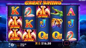 g7 300x169 - 「Great Rhino(グレイトライノ)」のスロット紹介&遊び方、ゲーム解説
