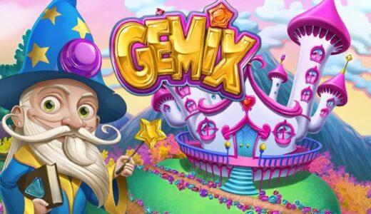 「Gemix(ジェミックス)」のスロット紹介&遊び方、ゲーム解説
