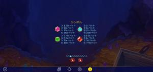 j04 300x141 - 「Jewel Race(ジュエルレース)」のスロット紹介&遊び方、ゲーム解説