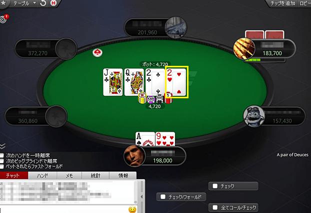 13cdd189690bf319e64a67edab5e3cd3 - オンラインカジノで大人気ポーカー・テキサスホールデムの攻略法を紹介!ポーカーのルール、用語も丁寧に解説します