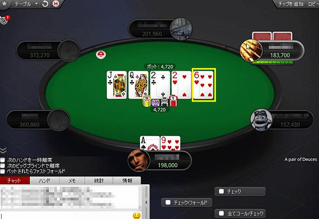34234ea2069ec0c8858a1023ca0e097a - オンラインカジノで大人気ポーカー・テキサスホールデムの攻略法を紹介!ポーカーのルール、用語も丁寧に解説します