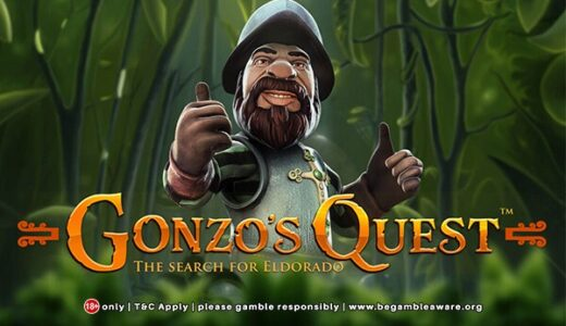 「Gonzo's Quest(ゴンゾーズクエスト)」のスロット紹介&遊び方、ゲーム解説