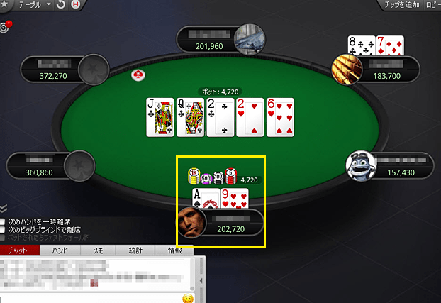 b8c9ac616f73c79bb2569f7bbd98f242 - オンラインカジノで大人気ポーカー・テキサスホールデムの攻略法を紹介!ポーカーのルール、用語も丁寧に解説します