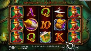 d01 2 300x169 - 「Da Vinci's Treasure(ダビンチトレジャー)」のスロット紹介&遊び方、ゲーム解説