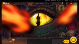 d07 1 300x169 - 「Dragon's Fire(ドラゴンズファイア)」のスロット紹介&遊び方、ゲーム解説