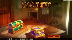 d07 2 300x169 - 「Da Vinci's Treasure(ダビンチトレジャー)」のスロット紹介&遊び方、ゲーム解説
