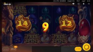 d08 1 300x169 - 「Dragon's Fire(ドラゴンズファイア)」のスロット紹介&遊び方、ゲーム解説