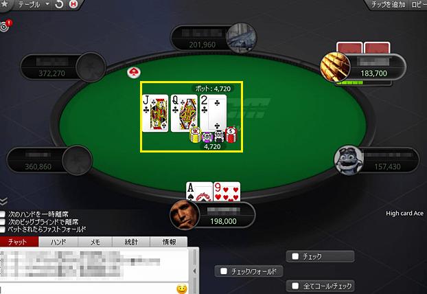 d425ddf47bff677ac216dc76f4656229 - オンラインカジノで大人気ポーカー・テキサスホールデムの攻略法を紹介!ポーカーのルール、用語も丁寧に解説します