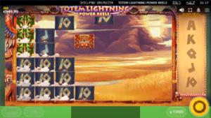 t05 300x169 - 「Totem Lightning Power Reels(トーテムライトニングパワーリールズ)」のスロット紹介&遊び方、ゲーム解説