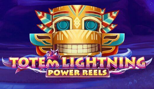 「Totem Lightning Power Reels(トーテムライトニングパワーリールズ)」のスロット紹介&遊び方、ゲーム解説