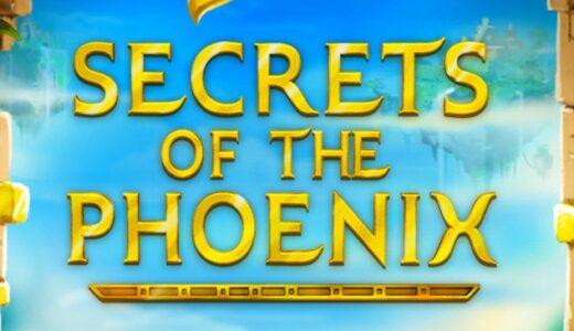 「Secrets of the Phoenix(シークレットオブザフェニックス)」のスロット紹介&遊び方、ゲーム解説