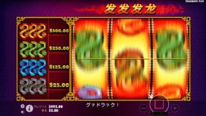 803 300x169 - 「888 Dragons(888ドラゴンズ)」のスロット紹介&遊び方、ゲーム解説