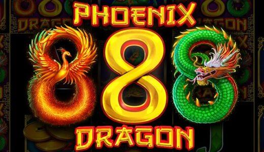 「888 Dragons(888ドラゴンズ)」のスロット紹介&遊び方、ゲーム解説