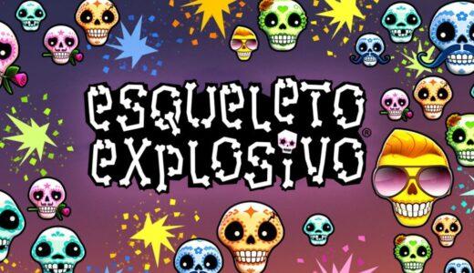 「Esqueleto Explosivo(エスケレートエクスプラシーボ)」のスロット紹介&遊び方、ゲーム解説