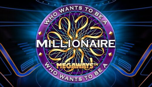 「Who Wants To Be A Millionaire(フー・ウォンツ・トゥ・ビー・ア・ミリオネア)」のスロット紹介&遊び方、ゲーム解説