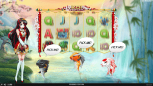 k06 300x169 - 「Koi Princess(コイプリンセス)」のスロット紹介&遊び方、ゲーム解説