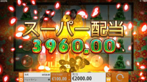 s03 300x168 - 「Sakura Fortune(サクラフォーチュン)」のスロット紹介&遊び方、ゲーム解説