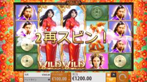 s07 300x168 - 「Sakura Fortune(サクラフォーチュン)」のスロット紹介&遊び方、ゲーム解説