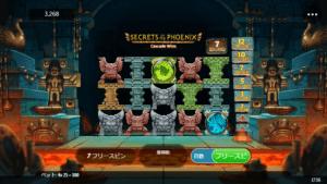 s08 1 300x169 - 「Secrets of the Phoenix(シークレットオブザフェニックス)」のスロット紹介&遊び方、ゲーム解説