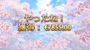 s10 300x169 - 「Sakura Fortune(サクラフォーチュン)」のスロット紹介&遊び方、ゲーム解説