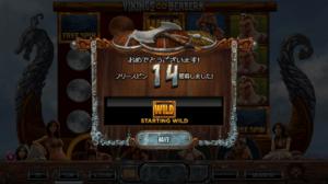 v07 300x168 - 「Vikings go Berzerk(バイキングスゴーバザーク)」のスロット紹介&遊び方、ゲーム解説