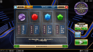 w02 1 300x169 - 「Who Wants To Be A Millionaire(フー・ウォンツ・トゥ・ビー・ア・ミリオネア)」のスロット紹介&遊び方、ゲーム解説