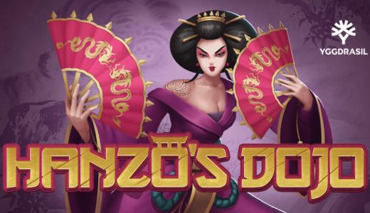 「Hanzo's Dojo(ハンゾーズドージョー)」のスロット紹介&遊び方、ゲーム解説