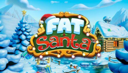 「Fat Santa(ファットサンタ)」のスロット紹介&遊び方、ゲーム解説