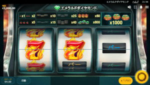 e04 300x169 - 「Emerald Diamond(エメラルドダイアモンド)」のスロット紹介&遊び方、ゲーム解説