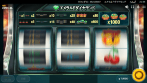 e05 300x169 - 「Emerald Diamond(エメラルドダイアモンド)」のスロット紹介&遊び方、ゲーム解説