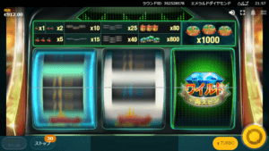 e07 300x169 - 「Emerald Diamond(エメラルドダイアモンド)」のスロット紹介&遊び方、ゲーム解説