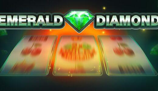 「Emerald Diamond(エメラルドダイアモンド)」のスロット紹介&遊び方、ゲーム解説