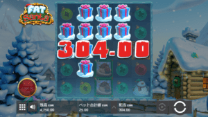 f05 1 300x169 - 「Fat Santa(ファットサンタ)」のスロット紹介&遊び方、ゲーム解説
