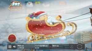 f06 1 300x169 - 「Fat Santa(ファットサンタ)」のスロット紹介&遊び方、ゲーム解説