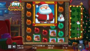 f08 1 300x169 - 「Fat Santa(ファットサンタ)」のスロット紹介&遊び方、ゲーム解説