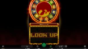 h04 300x169 - 「Hot Spin(ホットスピン)」のスロット紹介&遊び方、ゲーム解説